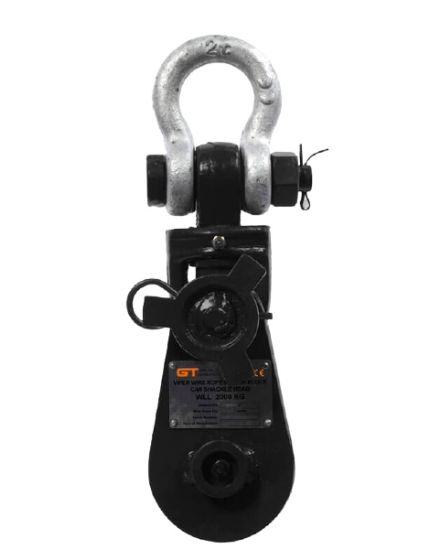 GT Viper Wire Rope Snatch Block Shackle Head