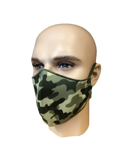 Pfanner Reversible Camouflage Face Mask