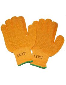 Yellow Criss Cross Garden Gripper Gloves